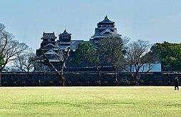 熊本城公園 約230m(徒歩3分)