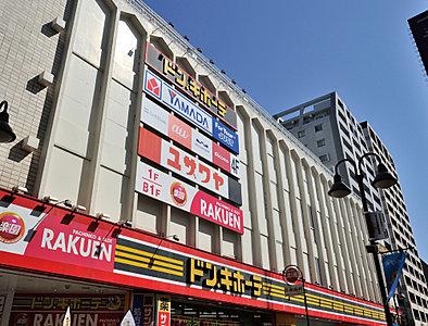ドン・キホーテ溝ノ口駅前店 約530m(徒歩7分)