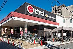 ピアゴ ラ フーズコア桜山店 約450m(徒歩6分)