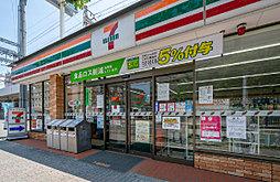 セブン-イレブン 東大阪小阪3丁目店 約80m(徒歩1分)