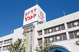 CASTA(ヨシヅヤ 犬山店) 約250m(徒歩4分)