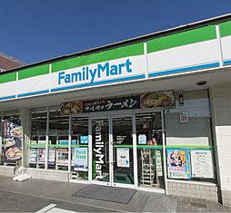 ファミリーマート 赤池駅前店 徒歩9分(700m)