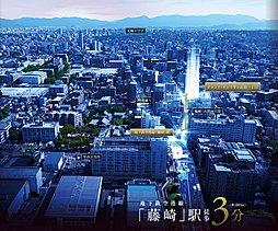 (仮称)高取一丁目マンションプロジェクト