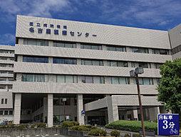国立病院機構名古屋医療センター 約700m(徒歩9分)
