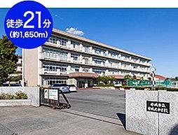 市立 安城北中学校(正門) 約1,650m(徒歩21分)