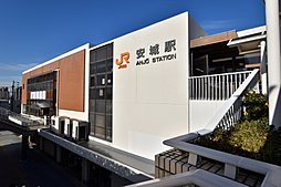 JR東海道本線「安城」駅 約1,7km(徒歩22分)