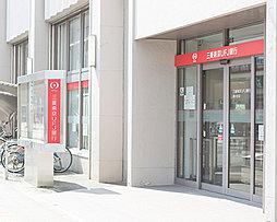 三菱東京UFJ銀行 勝川支店 徒歩10分(約770m)