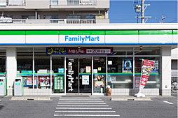 ファミリーマート 安城南町店 約420m(徒歩6分)