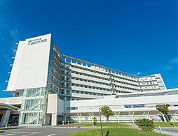 平鹿総合病院 約1,200m(車2分)