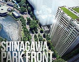 シティタワー品川パークフロント マンション画像