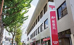 名古屋東郵便局 約230m(徒歩3分)