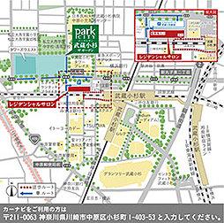 パークシティ武蔵小杉 ザ ガーデン タワーズウエストのその他