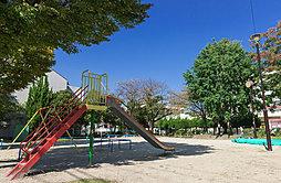 川名西公園 約350m(徒歩5分)