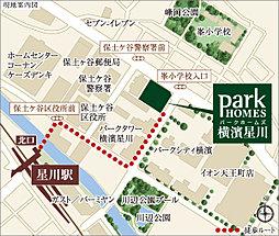 パークホームズ横濱星川のその他