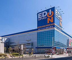 エディオン東海通店 約790m(徒歩10分)