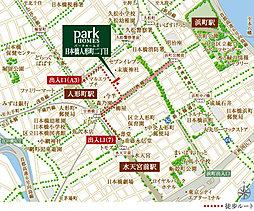 パークホームズ日本橋人形町二丁目のその他