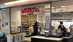 MISUGIYAゼスト御池店 約380m(徒歩5分)