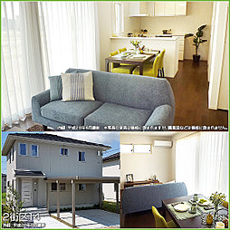 【ダイワハウス】花園南部土地区画整理事業地 (分譲住宅)