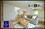 [68-3号地 内観]平成29年7月撮影 ※写真内の家具・調度品は価格に含まれません。