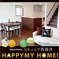 【ダイワハウス】セキュレア西富井 (分譲住宅)