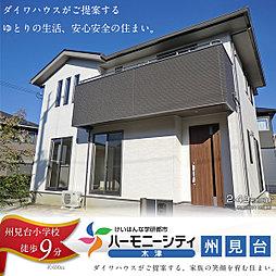 【ダイワハウス】ハーモニーシティ木津 州見台(分譲住宅)