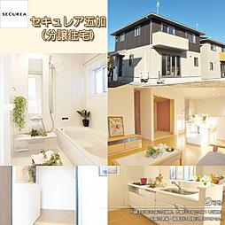 【ダイワハウス】セキュレア五加 (分譲住宅)