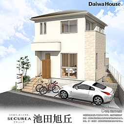 【ダイワハウス】セキュレア池田旭丘 (分譲住宅)