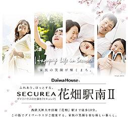 【ダイワハウス】セキュレア試験場前駅 (建築条件付宅地分譲)