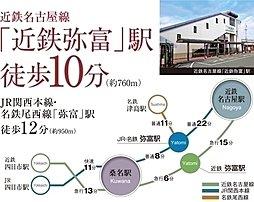※アクセス図:電車所要時間は日中平常時のものであり時間帯により異なります。乗換え・待ち時間は含まれません。