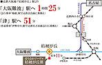 ※アクセス図:電車所要時間は日中平常時のものであり時間帯により異なります。待ち時間は含まれません。