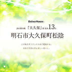 ※Image
