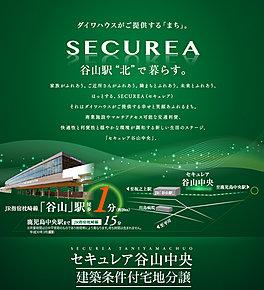 ※掲載の「谷山」駅写真は平成30年3月撮影