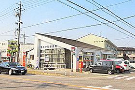 田中町郵便局:約1,000m(徒歩13分)