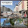 【ダイワハウス】セキュレア聖蹟桜ヶ丘III (建築条件付宅地分譲)