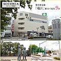 【ダイワハウス】セキュレア東瑞江 (建築条件付宅地分譲)