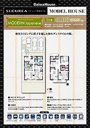 間取・外構植栽図は設計図書を基に描き起こしたもので実際とは多少異なる場合があります。家具・家電・備品・車等は価格に含まれません。