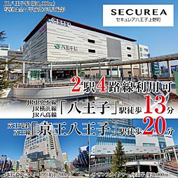 【ダイワハウス】セキュレア八王子上野町 (建築条件付宅地分譲)の外観