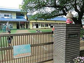 東光幼稚園:徒歩4分(270m)