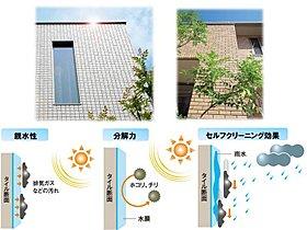 外観の美しさを保ち、メンテナンス費用軽減するタイル貼り外壁