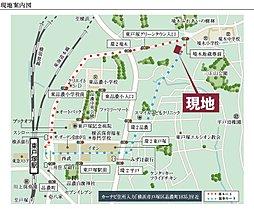 10月16日更新 ディアブライツ東戸塚~品濃町で全区画40坪超の土地分譲開始:案内図