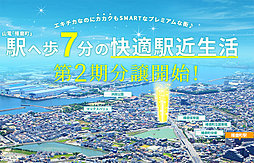 ローズビレッジ播磨町駅南