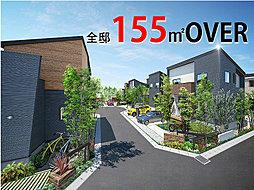 ポラスの分譲住宅 リラックスムーヴ松戸馬橋【155m2OVER】
