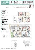 土地30.34坪 建物面積28.99坪。