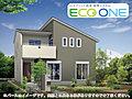 【設計性能評価・長期優良住宅・BELS】3つの性能評価を取得。 館林市緑町第1期
