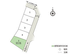<横尾材木店>小山市ヴィラッジオリザータ犬塚第2期【建築条件付...