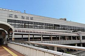 阪急宝塚線「池田」駅まで徒歩12分(約960m)