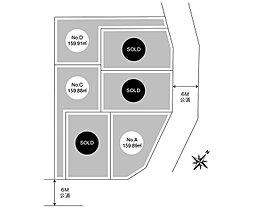 近代建物の直接販売 建築条件付「La.Galleria」京王堀...