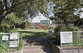 野々下第一公園 80n(徒歩1分)
