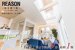 ポラスの分譲住宅 リーズン松戸・五香 -時を想う街-の外観