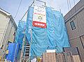 駅徒歩8分の利便性の良い新宿の地に新たなグランシア川越 新宿町2丁目2期が誕生